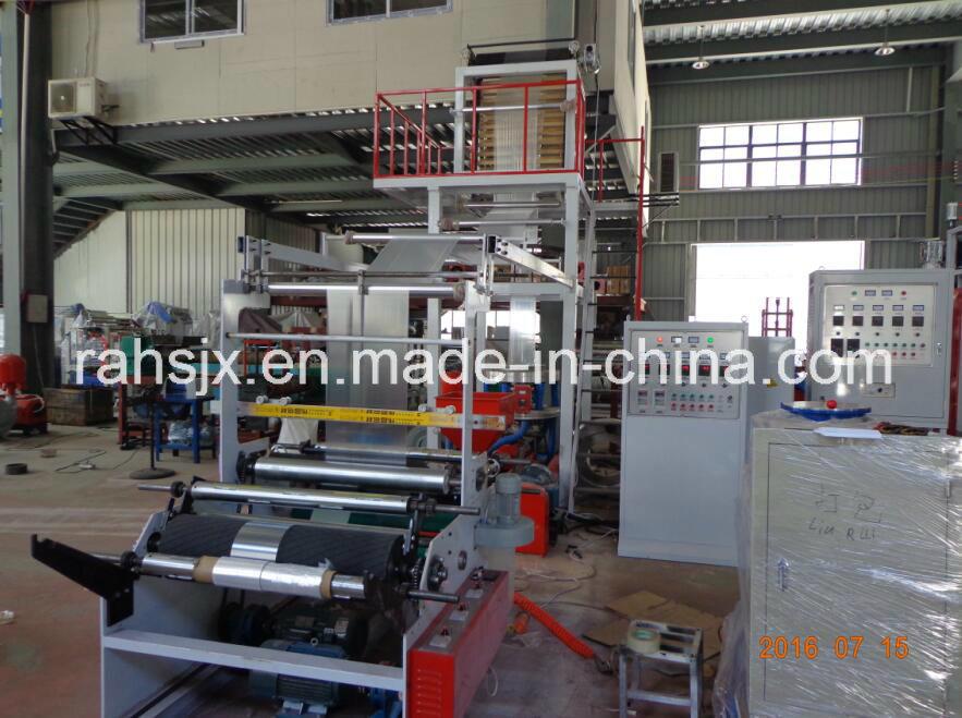 High Speed PE Film Blowing Machine (SJ50-600H)