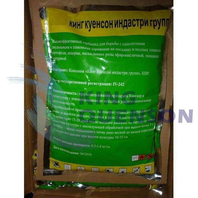 King Quenson Herbicide High Effective Metribuzin 95% Tc (70% WDG, 70% WP, 480 g/L SC)