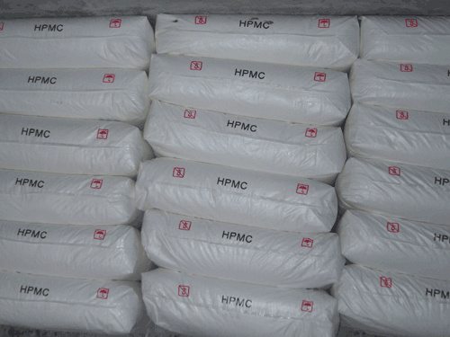 Pharmaceutical & Food Grade Methyl Cellulose (MC) , Hydroxypropyl Methyl Cellulose (HPMC)