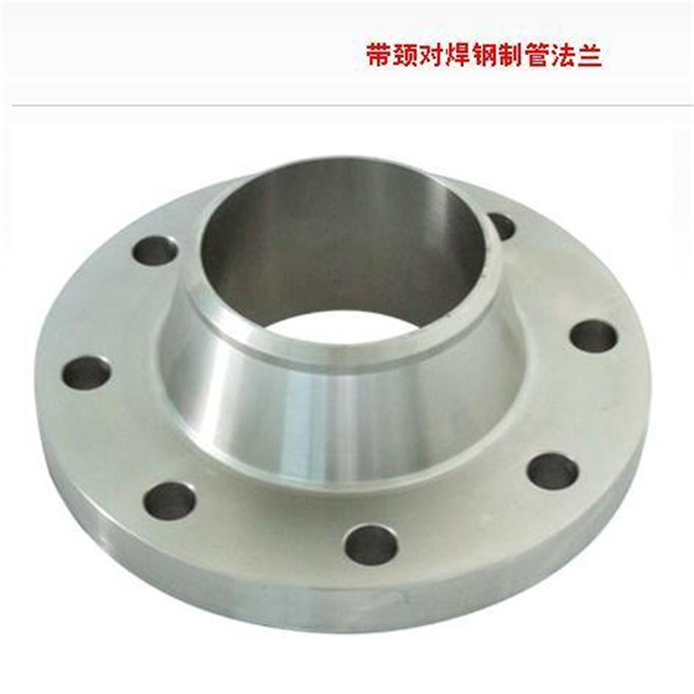 304 High Quality 304L Stainless Steel Blind Flange