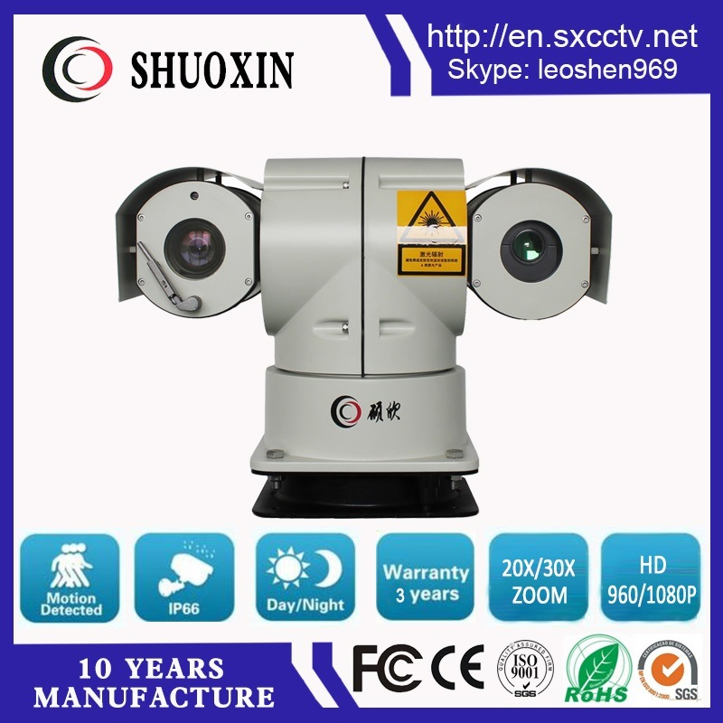 20X Zoom CMOS 500m Night Vision 5W Laser HD IP PTZ CCTV Camera