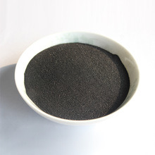 Organic 100 Water Soluble Potassium Humate Fertiliver Soil Plant