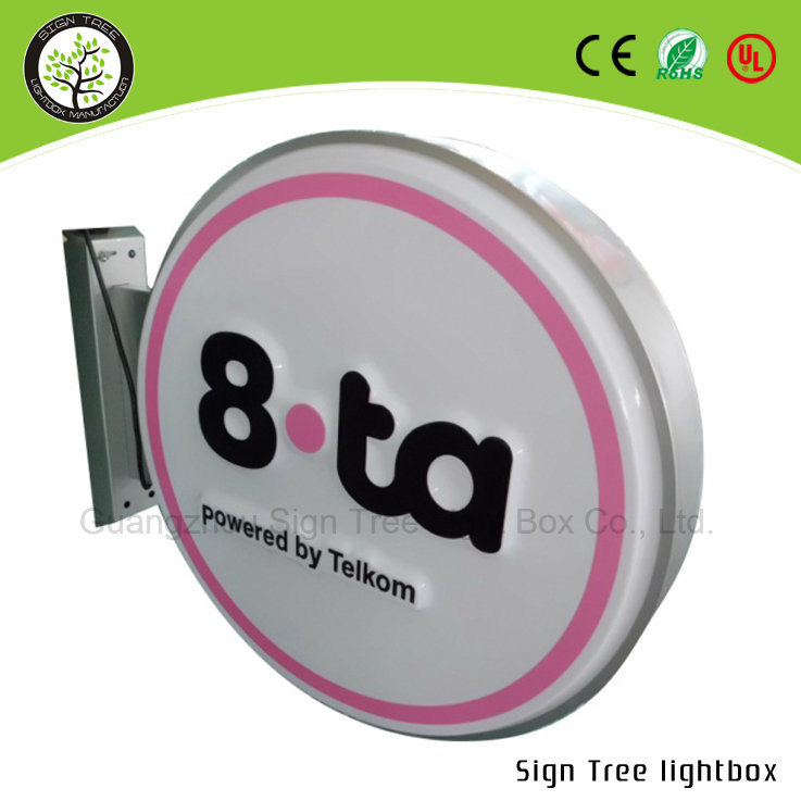 Outdoor Advertising Printing LED Aluminum Double Side Round Light Box