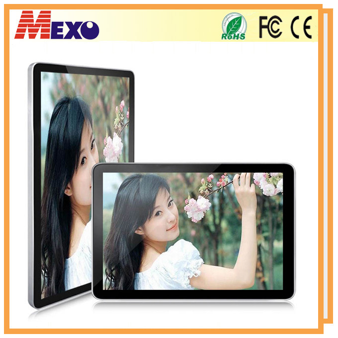 19′′ Inch Interactive Digital Signage Wall Mounted LCD Ad Displayer