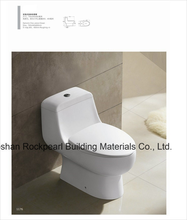 Siphonic One-Piece Toilet CE-T218