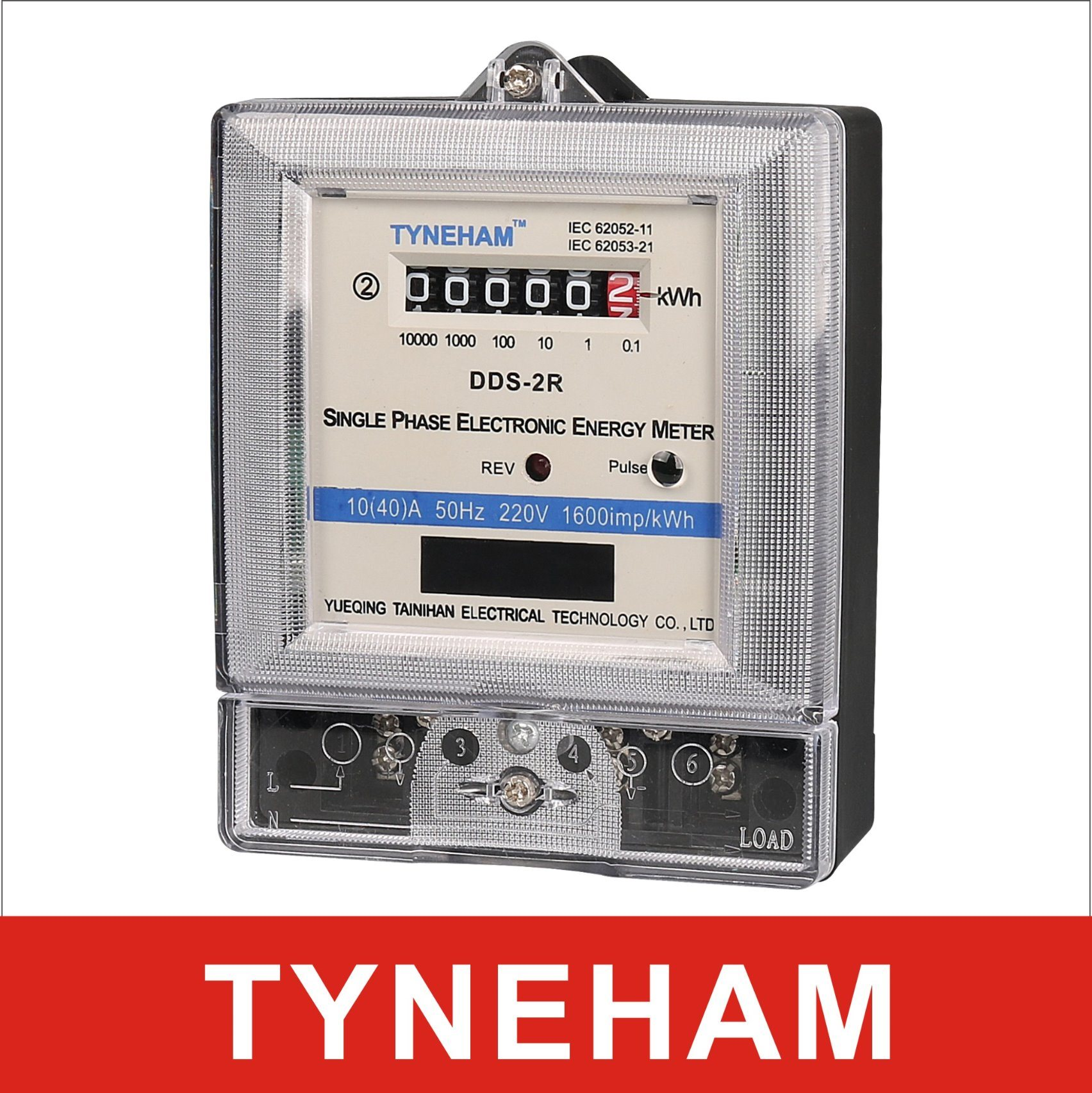 Dds-2r Series Single Phase Electronic Energy Meter
