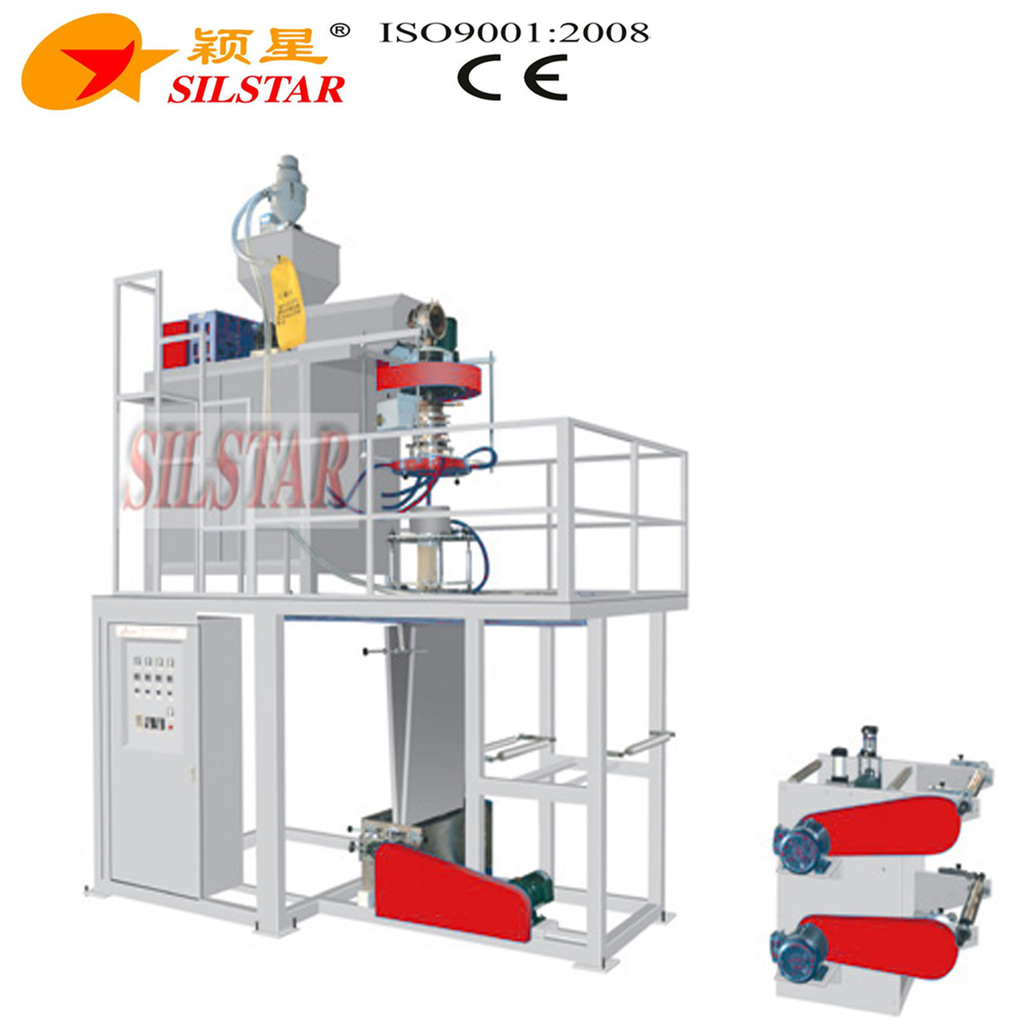 GBCP-500 PP Film Blowing Machine