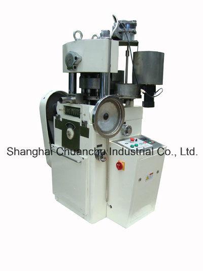 Camphor Ball Press Machine/Big Pressure Press Machine/Chemical Press Machine /Big Tablet Press/Veterinary Drug