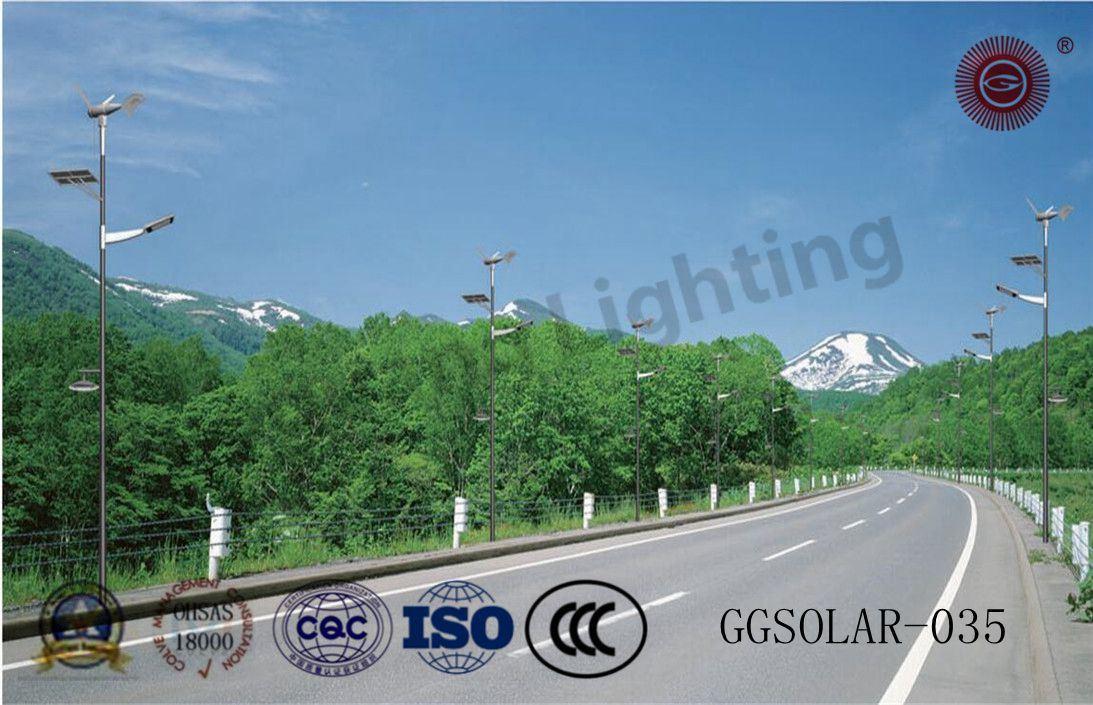 Factory Direct IP65 Wind&Solar Street Light