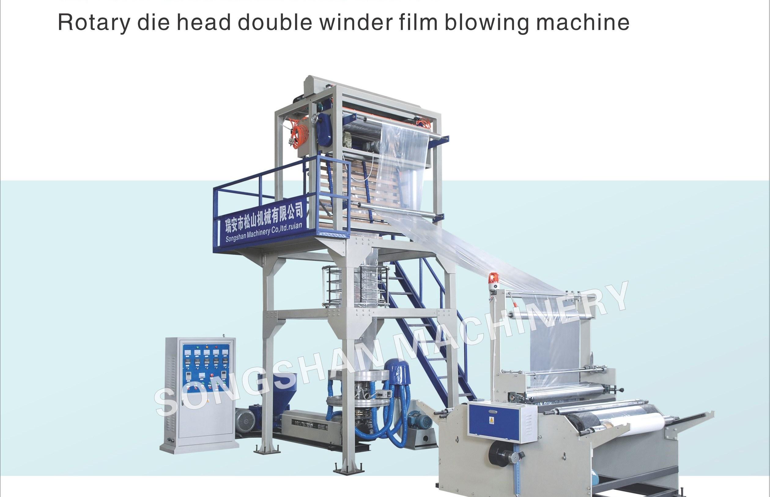 Rotary Die Head Double Winder Film Blowing Machine (Sj-75)