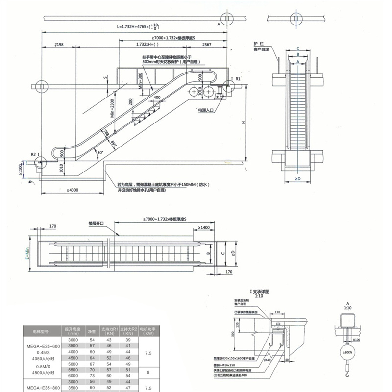 35 Degree Auto Start Indoor Public Transport Heavy Duty Escalators