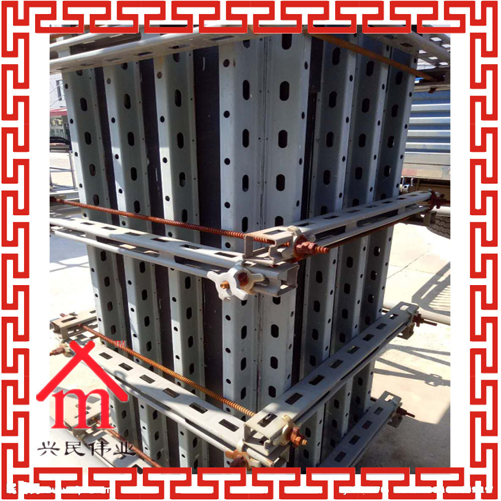 High Residential Construction Steel Wall Formwork System