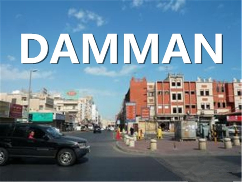Shipping From Qingdao, China to Damman, Saudi Arabia