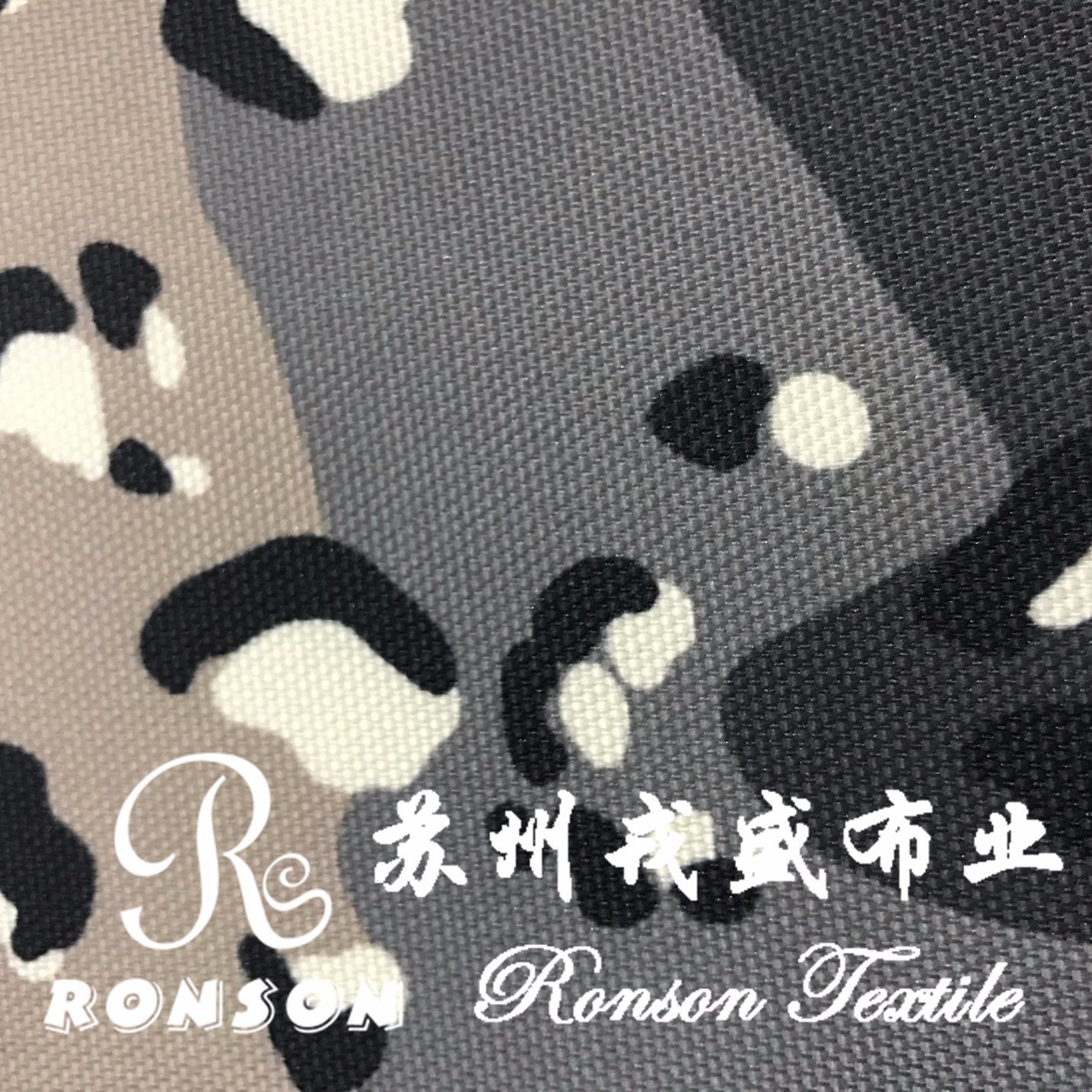 900d Polyester Oxford Fabric with PU Coated for Military Shoots, Bags