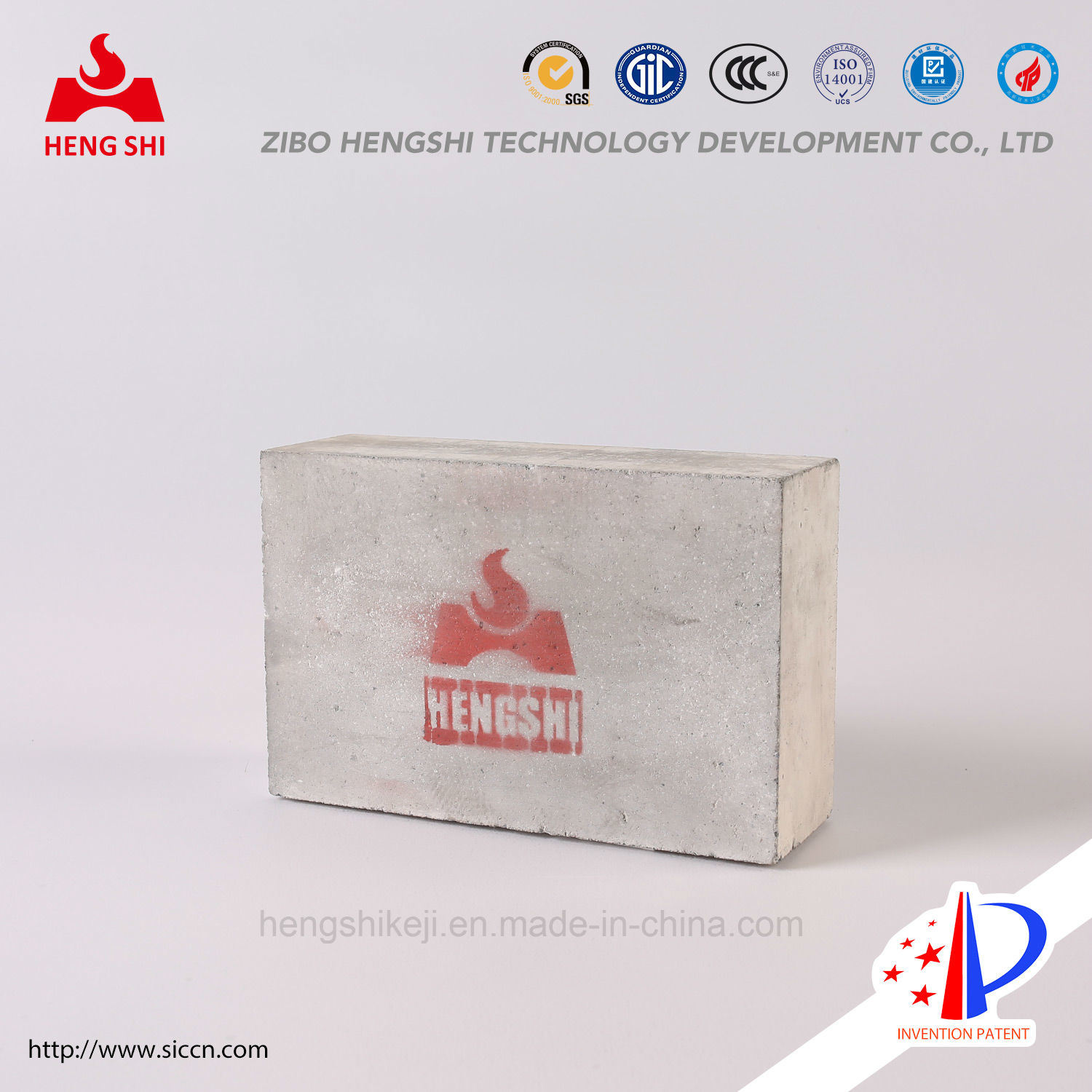 LG-38 Silicon Nitride Bonded Silicon Carbide Brick