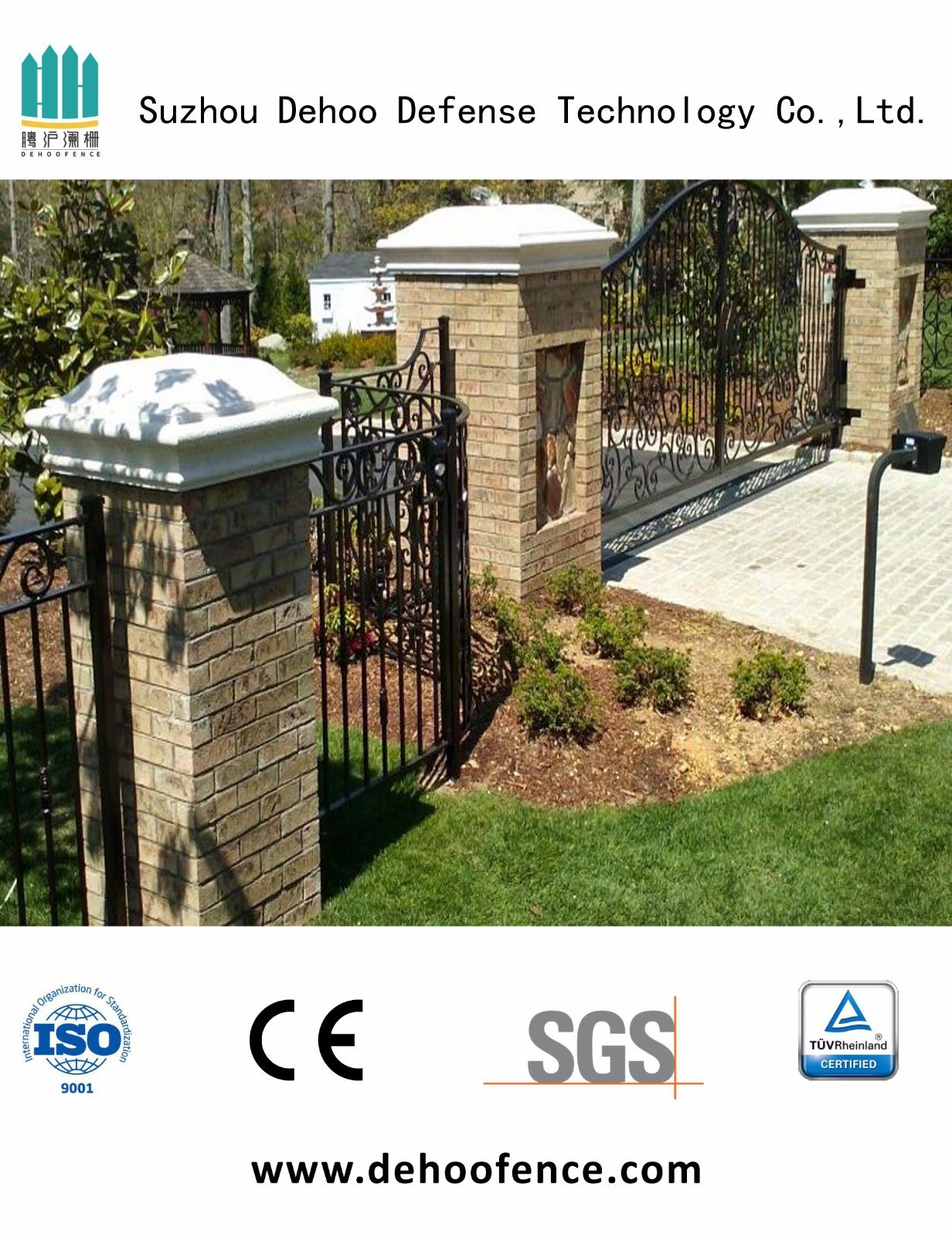 Luxury Residential Ornamental Gate with New Style