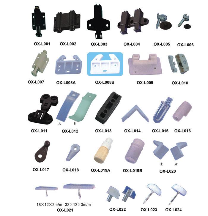 China Plastic Fu...H Hinge