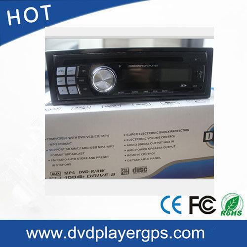 Car CD DVD Player in Deck FM Receiver USB SD MP3