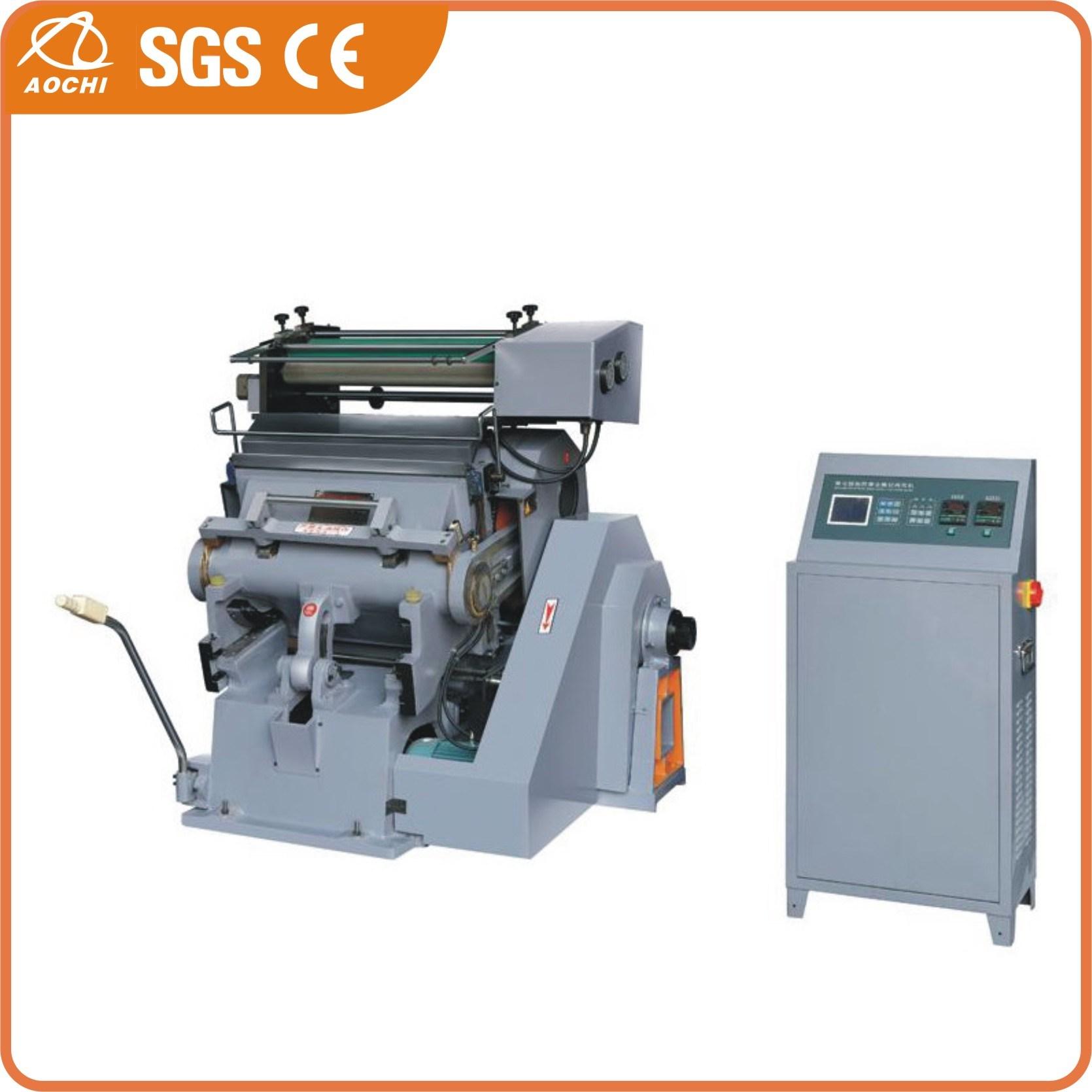 Hot Foil Stamping Machine (CE)