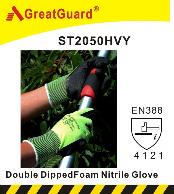 Supershield Nitrile Foam Glove (ST2050HVY)
