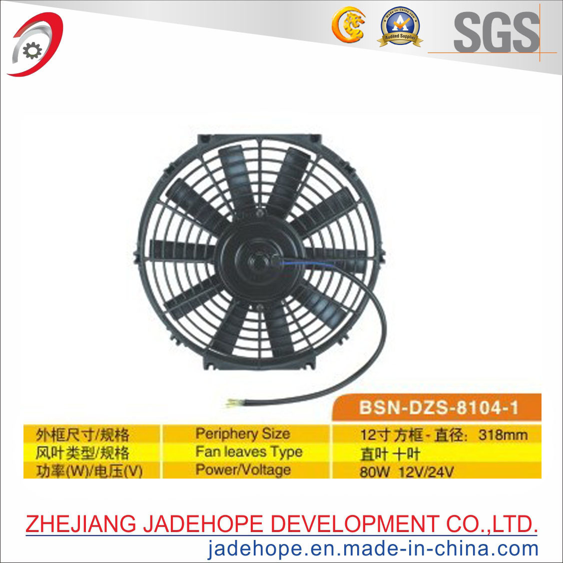 Universal Cooling Fan with 10 Leaves