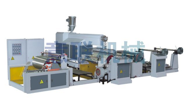 Healthily Environmental Shower Membrane Machine (SJFM800-1800)