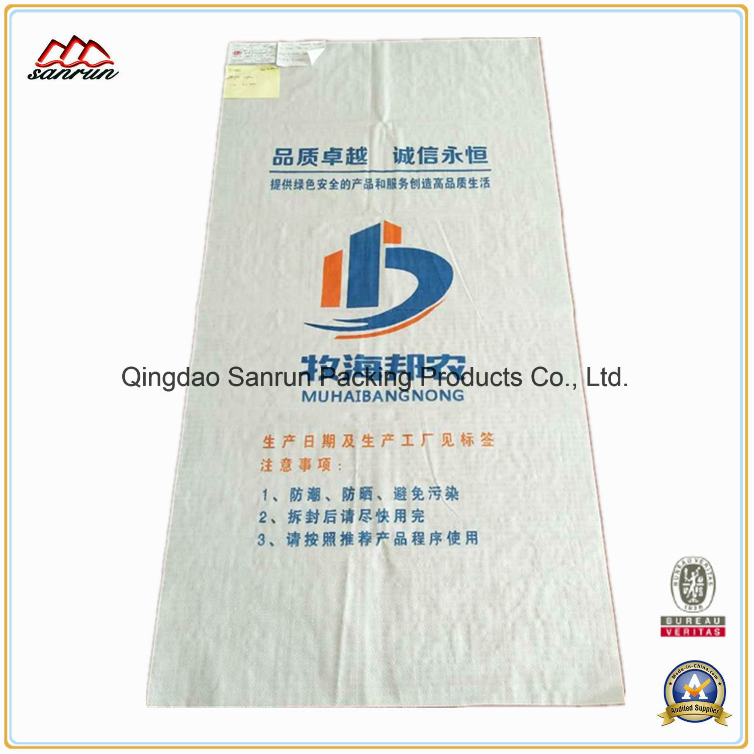 High Quality PP Woven Bag for Feed with 100% New Material