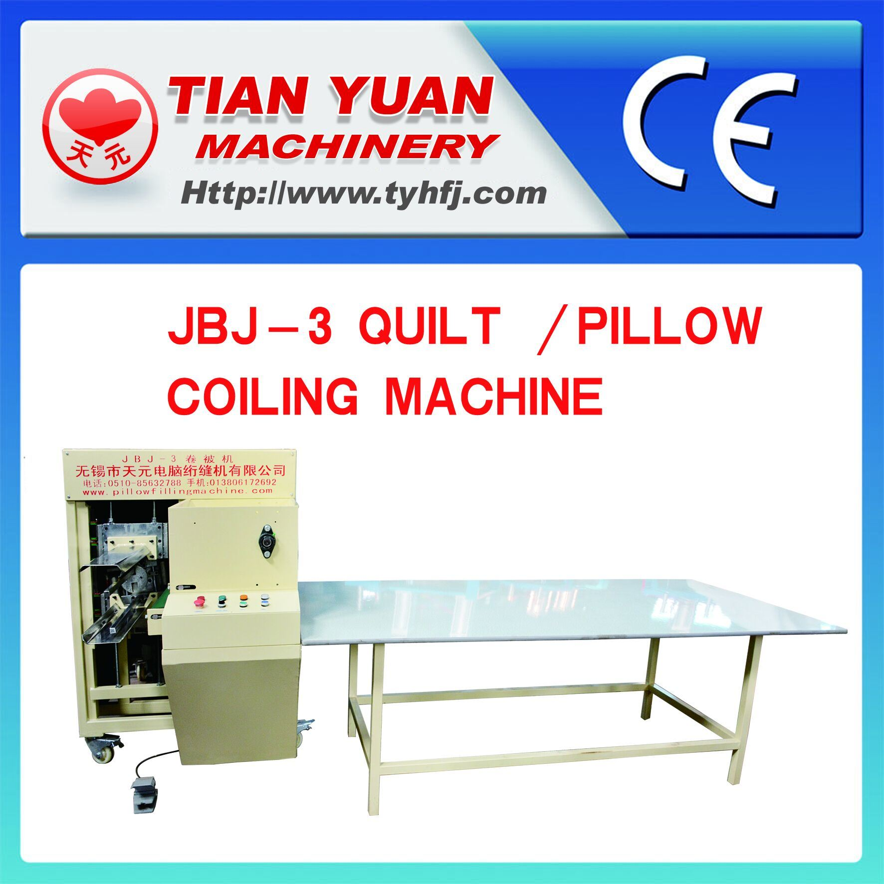 Bedding Quilt Coiling Packing Machine (JBJ-3)