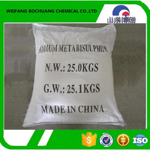 China Menufacturers Industrial Grade and Food Grade Additive Sodium Metabisulfite