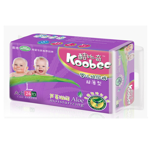 Strong Absorption Baby Diapers (purple, L)