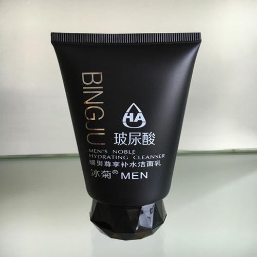 Hand Cream Cosmetic Plastic Packaging Tube with Flip-Top Cap