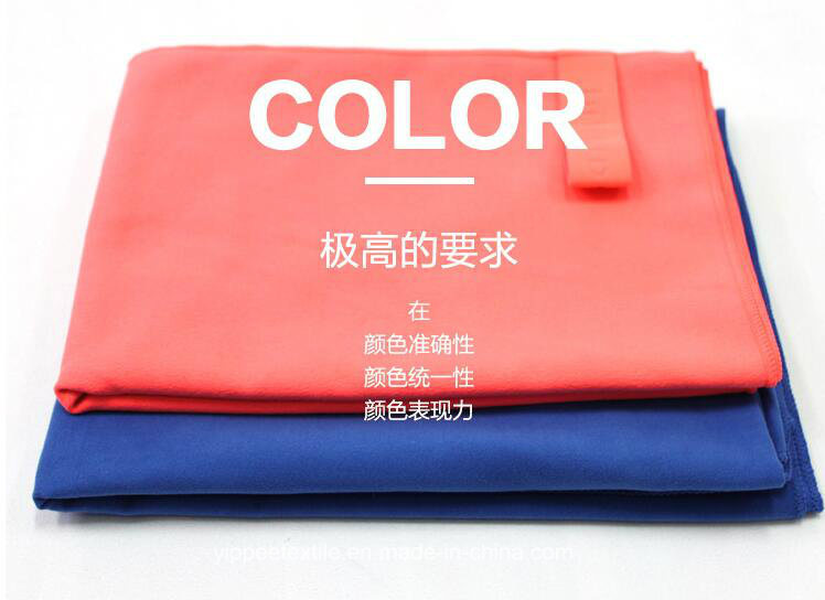 80%Polyester 20%Polyamide Microfiber Sports Towel