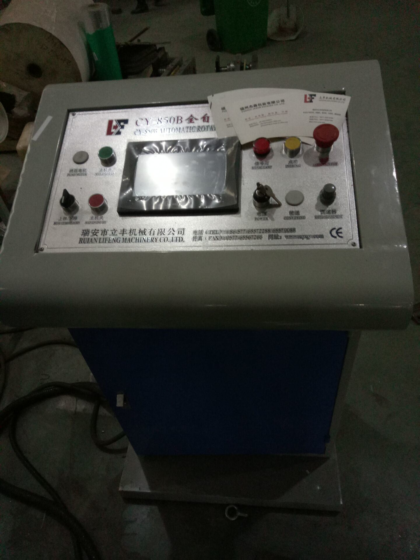 Automatic High Speed Die Cutting Machine