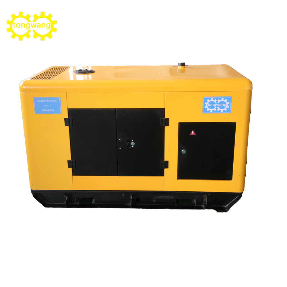 Diesel Genset 15kw Excitation Generating Set