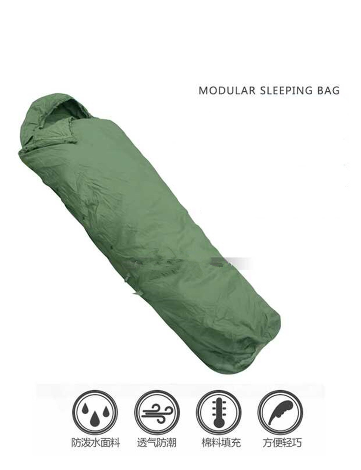2016 Hot Sale Design Outdoor Mountaineer Military Module Patrolling Tactical Light Sleeping Bag