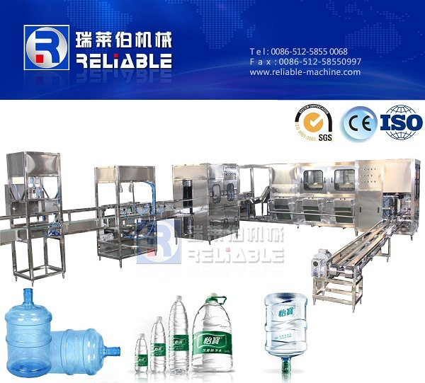 5 Gallon Barrel Water Production Line / Barrel Water Filling Line