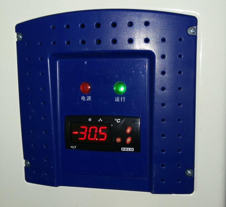 Purswave Vdfr-150e 150L DC 12V/24V/48V Solar Chest Freezer -25 Degree with Electronic Temperature Control Battery Powered Refrigerator Movable Ice-Cream Freezer