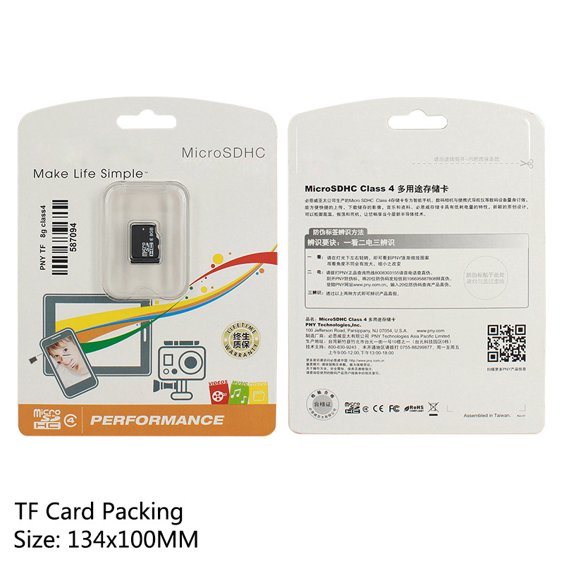 OEM Memory Card Micro SD Card 4GB C4 100% Full Capacity (MT-002)