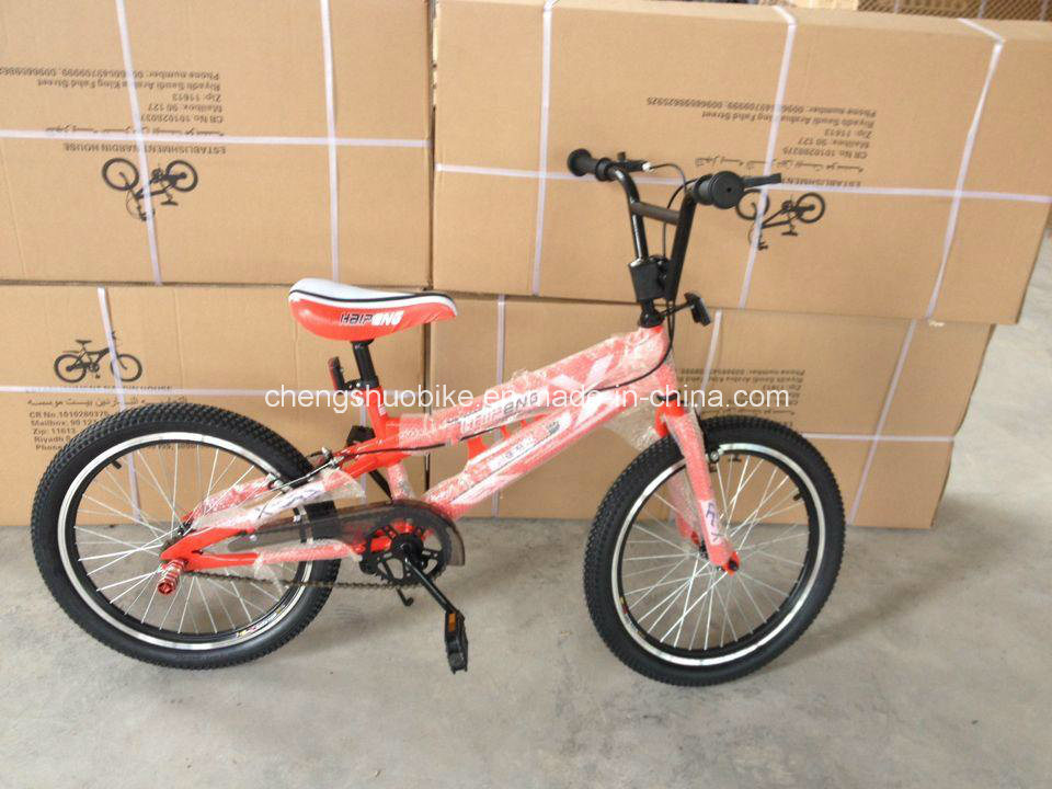 Hot Selling Children Bicycle CS-2015