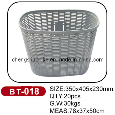 Lady Bicycle Basket of Standard Quality (BT-018)