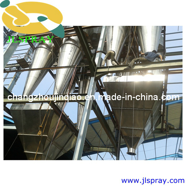 1000kg Instant Coffee Powder Production Machine