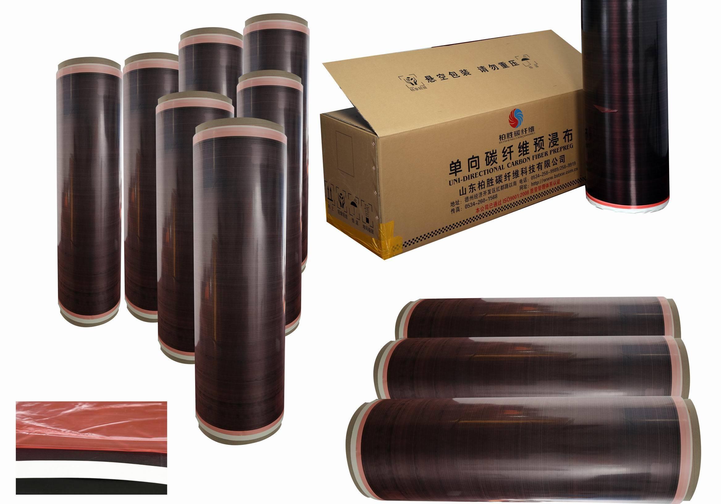 Uni-Directional Carbon Fiber Prepreg