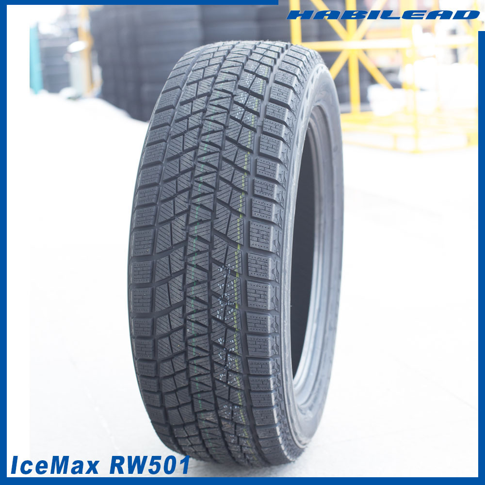 Wholesale China Supplier Passenger UHP 205/45r16 205/50r16 205/55r16 215/45r16 215/55r16 225/50r16 225/55r16 Winter and Snow Car Tyre Price