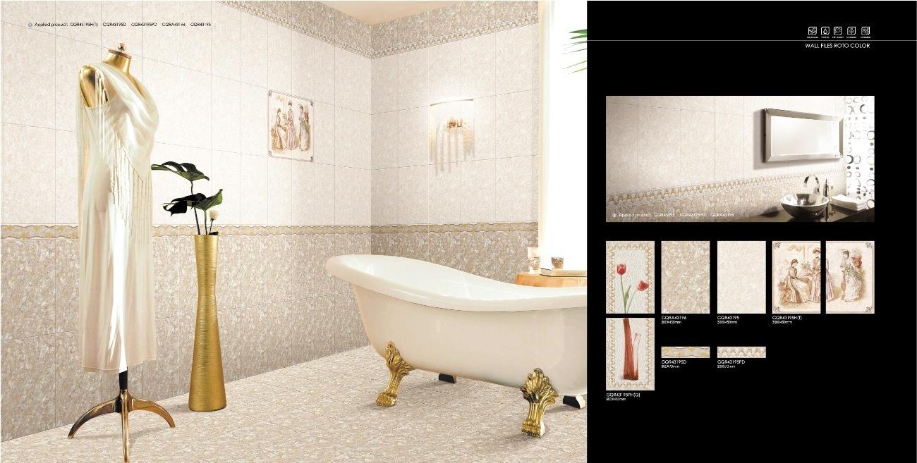 Wall Tiles Bathroom Tile Porcelain Tiles GQR431 China Wall Tiles