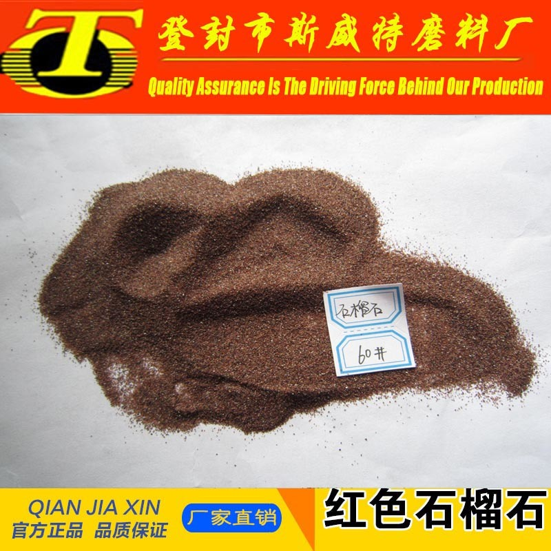 Garnet 80 Mesh/Garnet Sand Abrasive for Waterjet Cutting