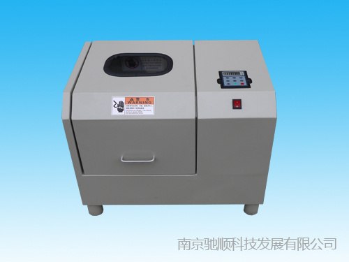 2L Laboratory Cryogenic/Low Temperature Planetary Ball Mill
