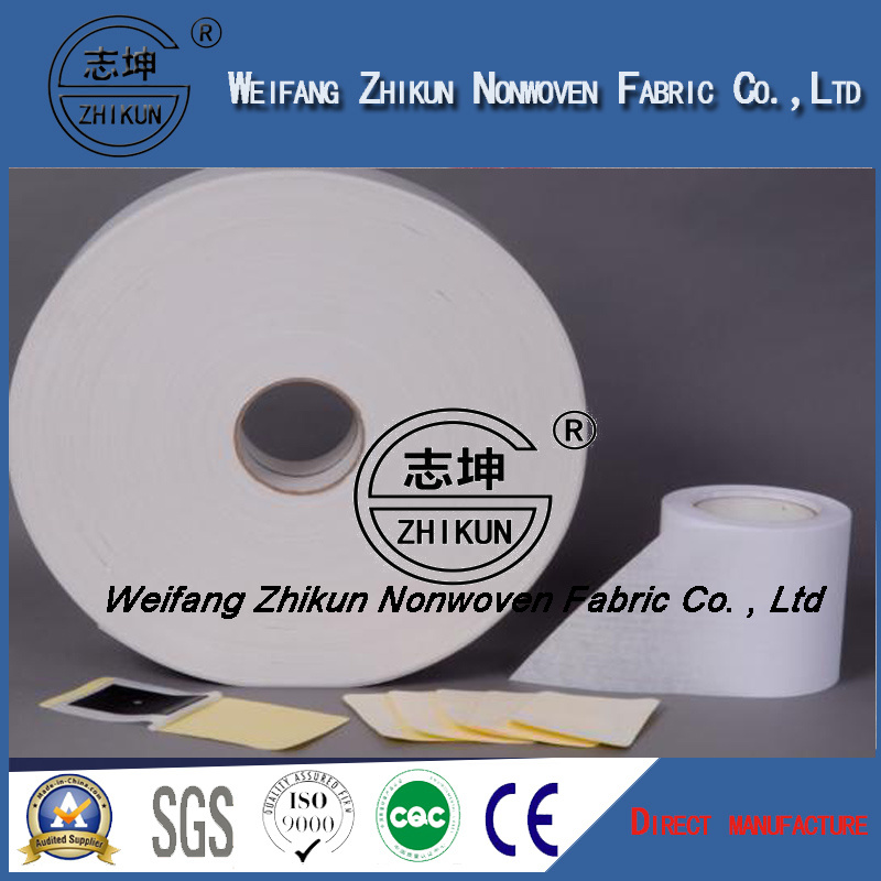 Pplypropylene Nonwoven Fabric Supplier Used for Medical