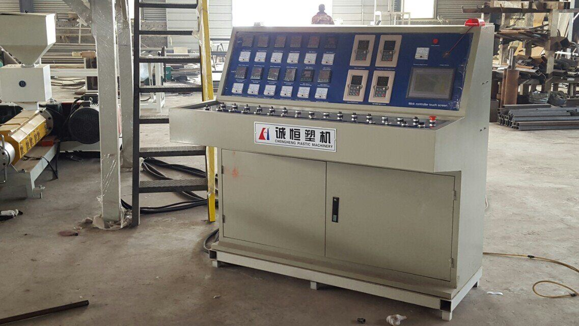 ABA Three Layers Co-Extrusion Film Blowing Machine