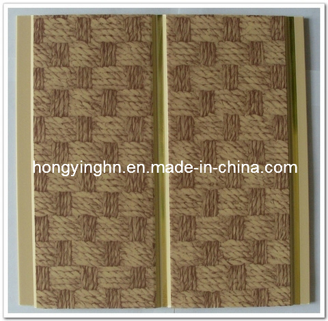 PVC Wall Panels (25cm*8mm)