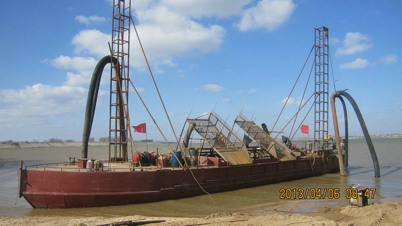 150t Sand Suction Carrier Barge